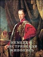 Немецко-австрийская живопись XVIII—XIX