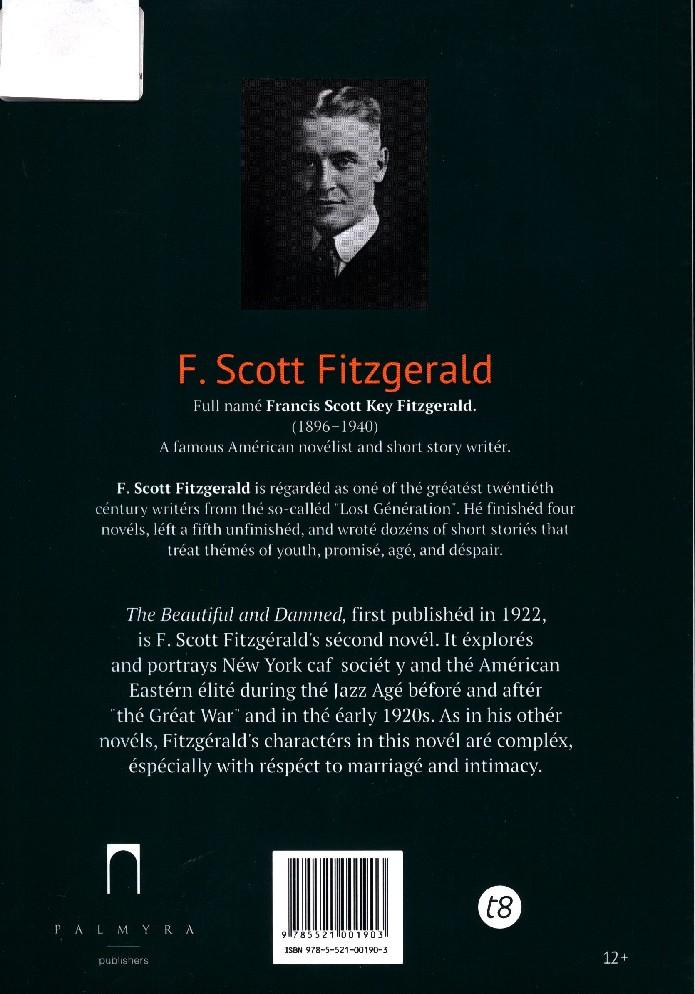 francis scott key fitzgerald fscott fitzgerald essay Fscott fitzgerald scott joplin the great gatsby is a novel written by francis scott key fitzgerald of the current essay, is that f scott fitzgerald was.