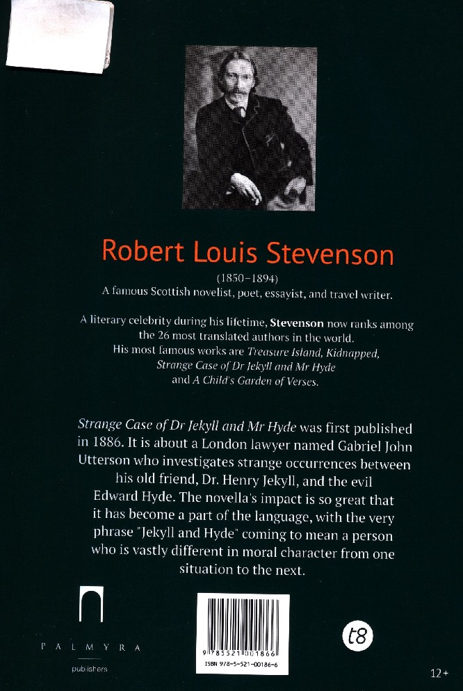 a review of rl stevensons novel dr jekyll and mr hyde The nook book (ebook) of the the strange case of dr jekyll and mr hyde by robert louis stevenson at barnes & noble free shipping on $25 or more.