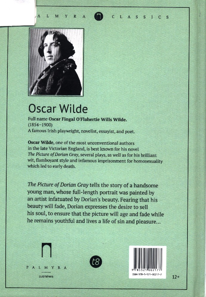 diction in the picture of dorian gray Literature network » oscar wilde » the picture of dorian gray » chapter 1 chapter 1 chapter 1 the studio was filled with the rich odour of roses, and when the.