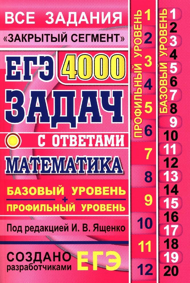 Россия гдз 2019 года