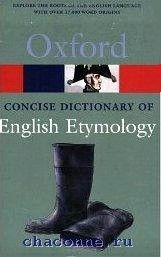 Dictionary Etymology