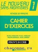 Nouveau Sans Front 1 Cahier