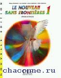Nouveau Sans Front 1 Livre