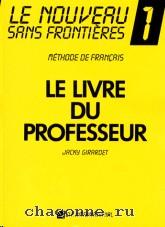 Nouveau Sans Front 1 Prof