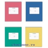Учебник Русского Языка За 6 Класс Онлайн Баранов