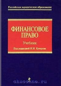Учебники За 11 Класс Бесплатно В Pdf